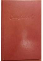 Cum grano salis (receptkönyv)