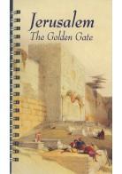 Jegyzetfüzet izraeli - Jeruzsálem, az Aranykapu
