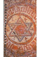Jegyzetfüzet izraeli - Dávid csillag