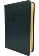 Patmos Biblia - Közepes Olivazöld