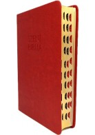 Patmos Biblia - Közepes Piros - Regiszteres
