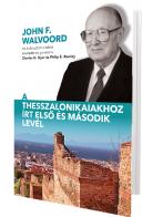 A Thesszalonikaiakhoz írt első és második levél